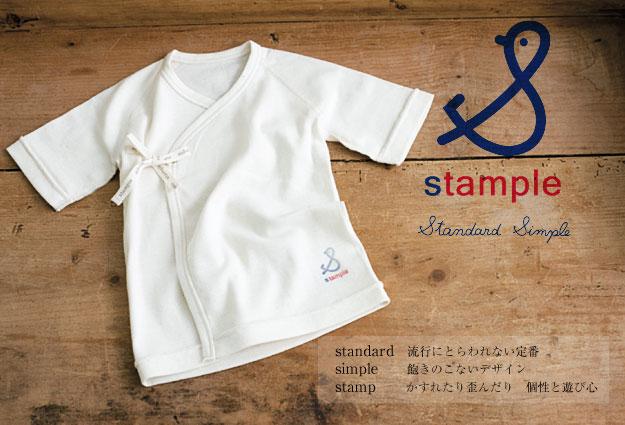 stample|スタンプル
