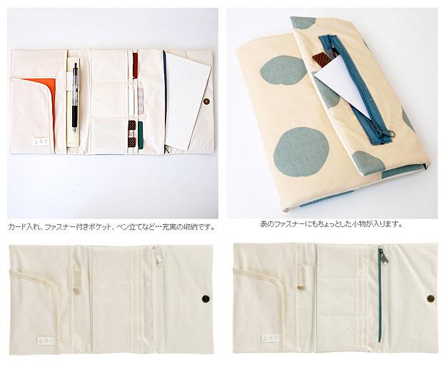 POCHO(ポチョ)母子手帳ケース